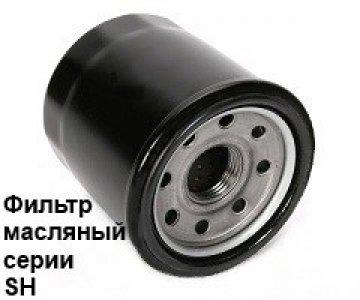 Масляный фильтр Sotras SH8236 - фото 1