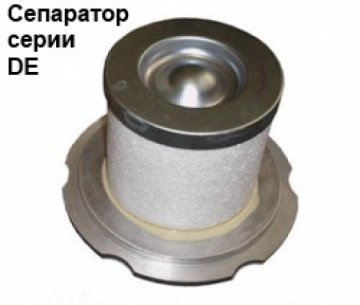 Сепаратор Sotras DE4045 - фото 1
